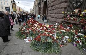 Photo of ФСБ задержала организатора теракта в метро в Питере