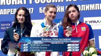 Photo of Полина Егорова завоевала второе «серебро» на чемпионате РФ по плаванию