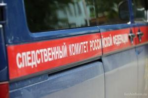 Photo of В Башкирии возбуждено уголовное дело по факту хлопка на шахте