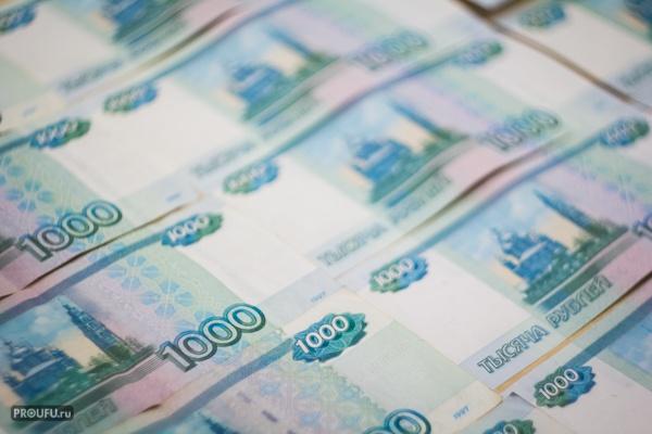 Photo of В Уфе финансовый управляющий задержан с 3,5 млн рублей
