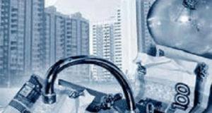 Стерлитамакский водоканал оштрафован на 100 тысяч рублей за нарушение технических регламентов