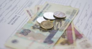 В Башкирии осудят авторов схемы похищения денег при помощи зарплаты