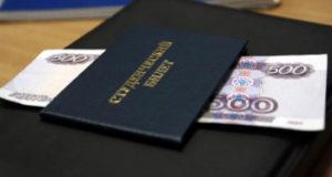 В Стерлитамакском районе прокуратура восстановила право студентов инвалидов на социальную стипендию
