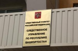 Photo of В Башкирии по факту отравления детей в детском саду проводится доследственная проверка