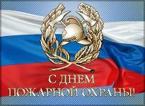 Photo of Поздравление Бориса Беляева с Днем пожарной охраны