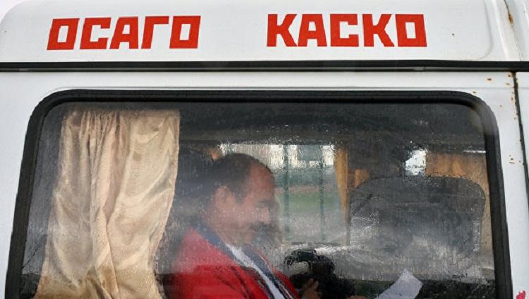 Photo of В России может появиться единый полис каско-ОСАГО