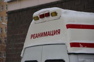 Photo of В Башкирии скончался работник, пострадавший при взрыве на шахте