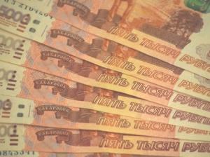 Photo of В Башкирии руководство завода задолжало зарплату инвалидам по зрению