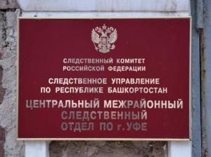 Photo of В Башкирии в шахте горно-обогатительного комбината произошел взрыв