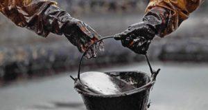 «Башнефть» потеряла 61 млн рублей