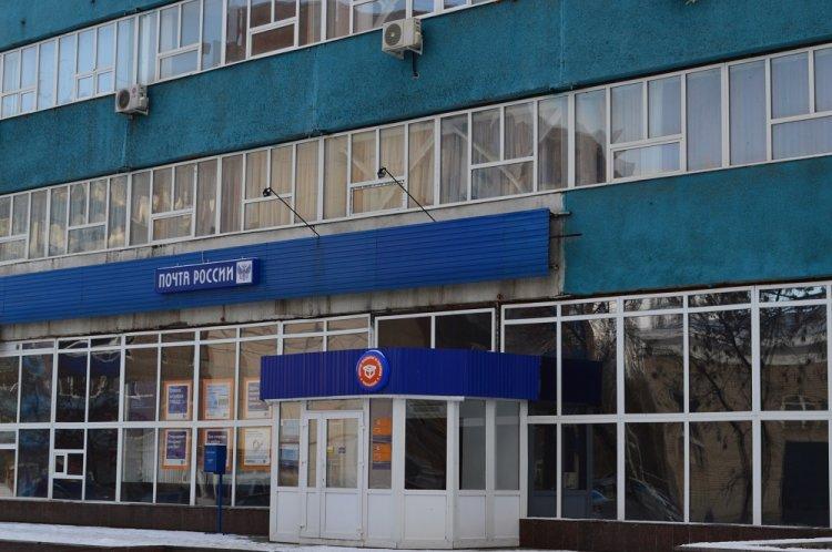 Photo of Почта России сообщила о режиме работы во время майских праздников