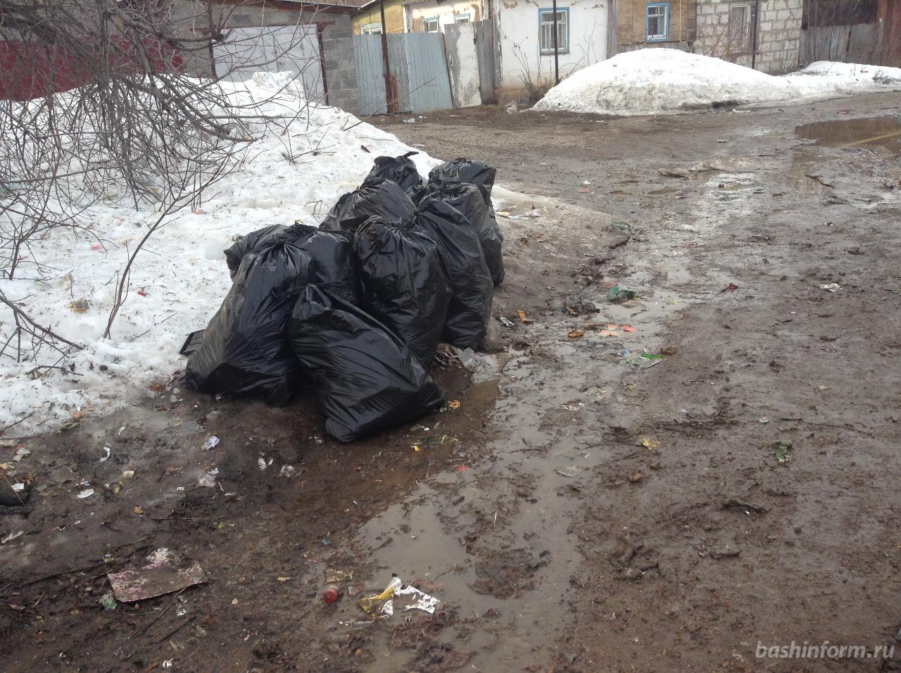Photo of На улице Абхазской в Уфе в очередной раз убрали мусор