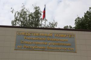 Photo of В Башкирии умер второй рабочий, пострадавший при взрыве в шахте
