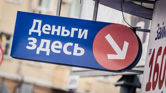 Photo of В Башкирии задержали предполагаемого налетчика на офис микрозаймов