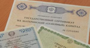 Четверть российских семей не оформляют материнский капитал   эксперты