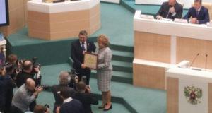 Мэру Стерлитамака вручили диплом II степени «За самое благоустроенное поселение России»