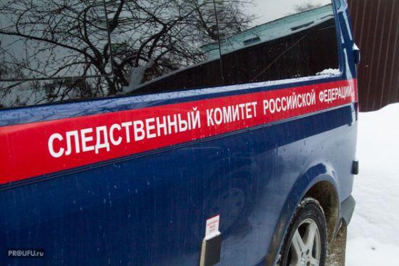 Photo of В Уфе племянник зарезал дядю из-за спора