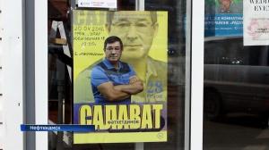 Photo of В Башкирии прокуратура попросила зрителей пропустить опасный концерт
