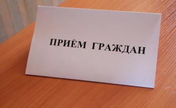 Photo of Глава администрации Владимир Куликов проведет личный прием граждан
