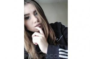 Photo of В Башкирии полиция разыскивает без вести пропавшую 15-летнюю Диану Овчинникову