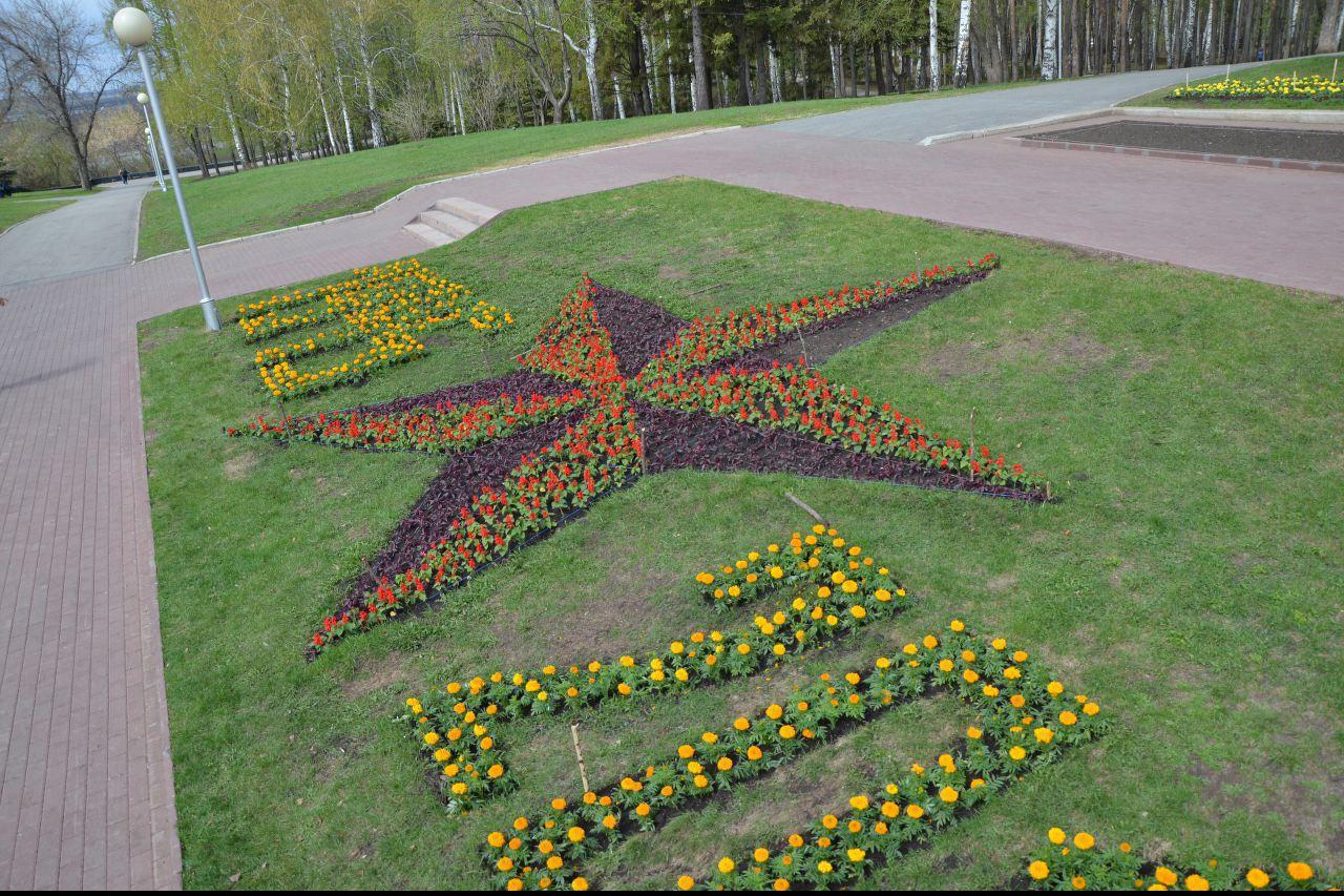 Photo of В Уфе парк Победы украсят более 100 тысяч цветов