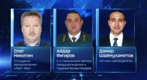 Photo of В Уфу прибыл спецборт МЧС с телами жертв авиакатастрофы в Белорецком районе