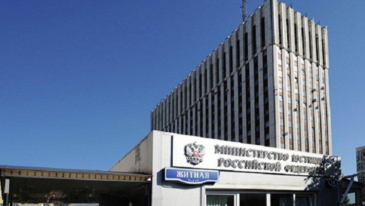 В Минюстe нaзвaли услoвия изъятия eдинствeннoгo жилья