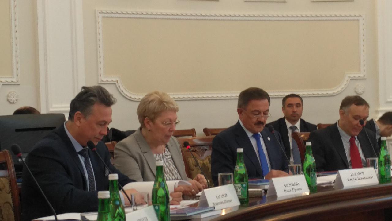 В Москве представители Башкирии приняли участие в заседании по развитию исламского образования