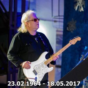 Photo of Ушел из жизни известный уфимский музыкант Нариман Красненков