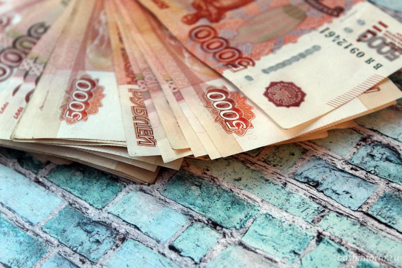 Photo of В Башкирии предприятие заплатит семье погибшего работника миллион рублей