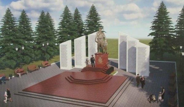 Башкирский центр Москвы «Ак тирма» обращается с просьбой о помощи в реконструкции памятника воинам в Липецкой области