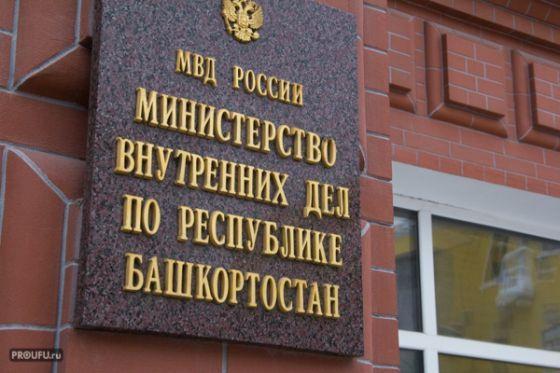 Photo of В Башкирии двоюродные братья напились и за ночь ограбили три машины