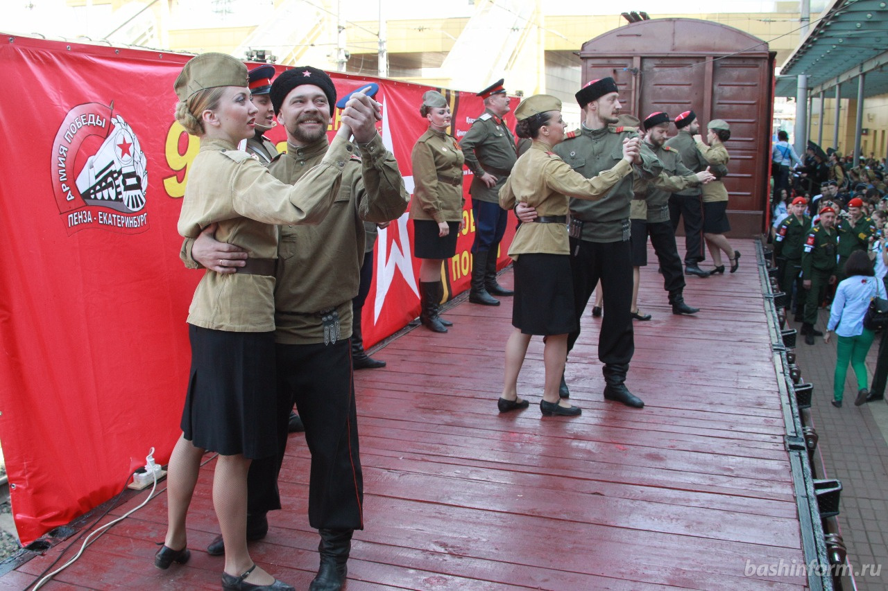 Столица Башкирии стала третьим городом России, где побывал агитпоезд «Армия Победы-2017»