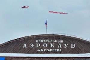Photo of Тень былых подвигов: как и чем живет легендарный аэроклуб имени М.Гареева