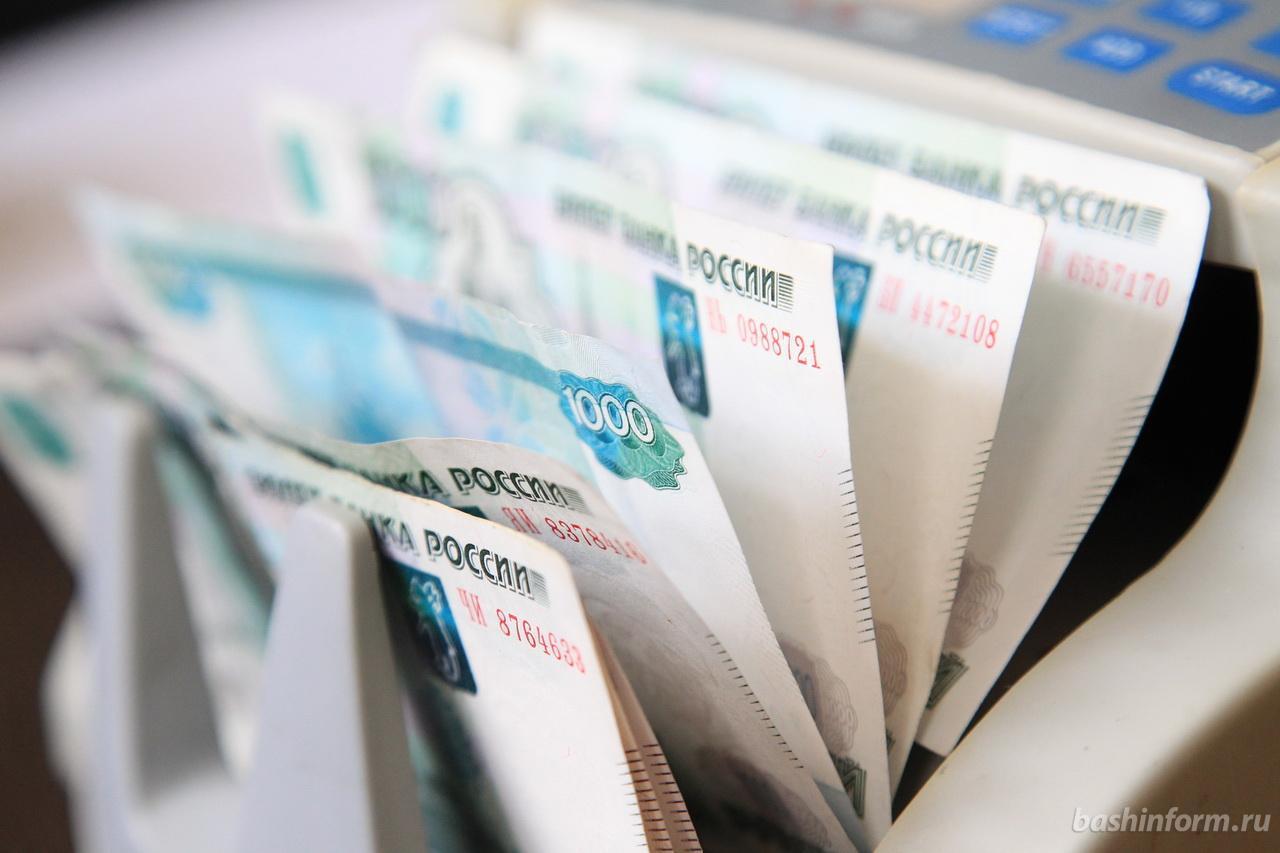Башкирия получит 773,4 млн рублей из федерального бюджета на строительство двух школ