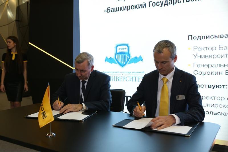 Башкирский госуниверситет и российская станкостроительная компания «СТАН» подписали соглашение о сотрудничестве