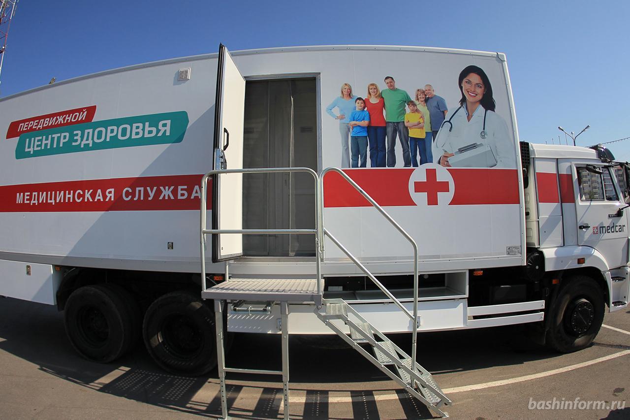 Уфимцы могут бесплатно обследоваться в передвижных центрах здоровья