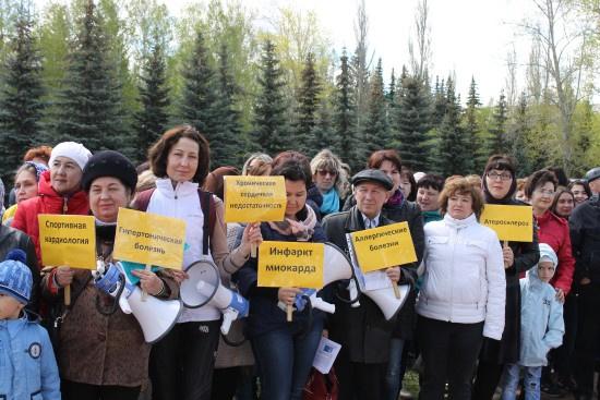 Жители города Туймазы вышли на «Прогулку с доктором»