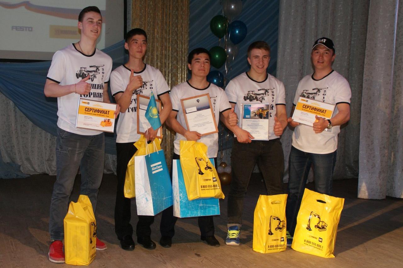 В Башкирии подвели итоги первого Международного конкурса профмастерства «Лучший горняк-2017»