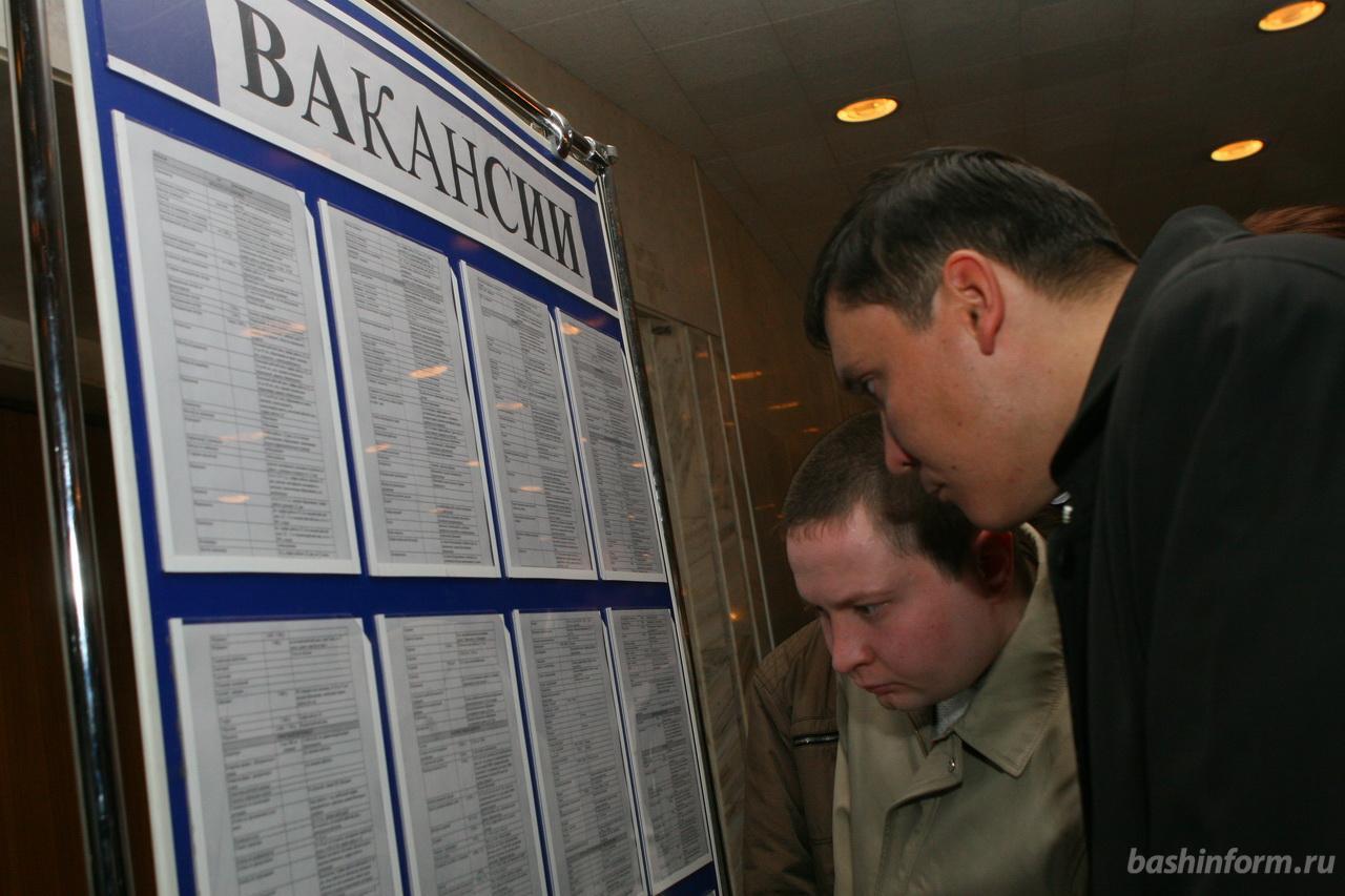 Photo of В Уфе состоится ярмарка разнопрофильных вакансий