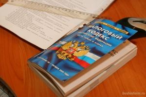 Photo of В УФНС объяснили, как нужно отчитываться о зарубежных счетах