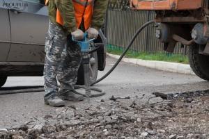 Photo of В Башкирии компанию «Дортрансстрой» наказали за экологические нарушения