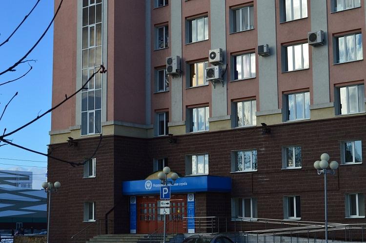 Photo of ФНС России разработала уведомление для постановки на учет самозанятых граждан