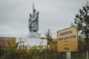Делегация Башкортостана почтила память погибших участников Великой Отечественной войны в Орловской области