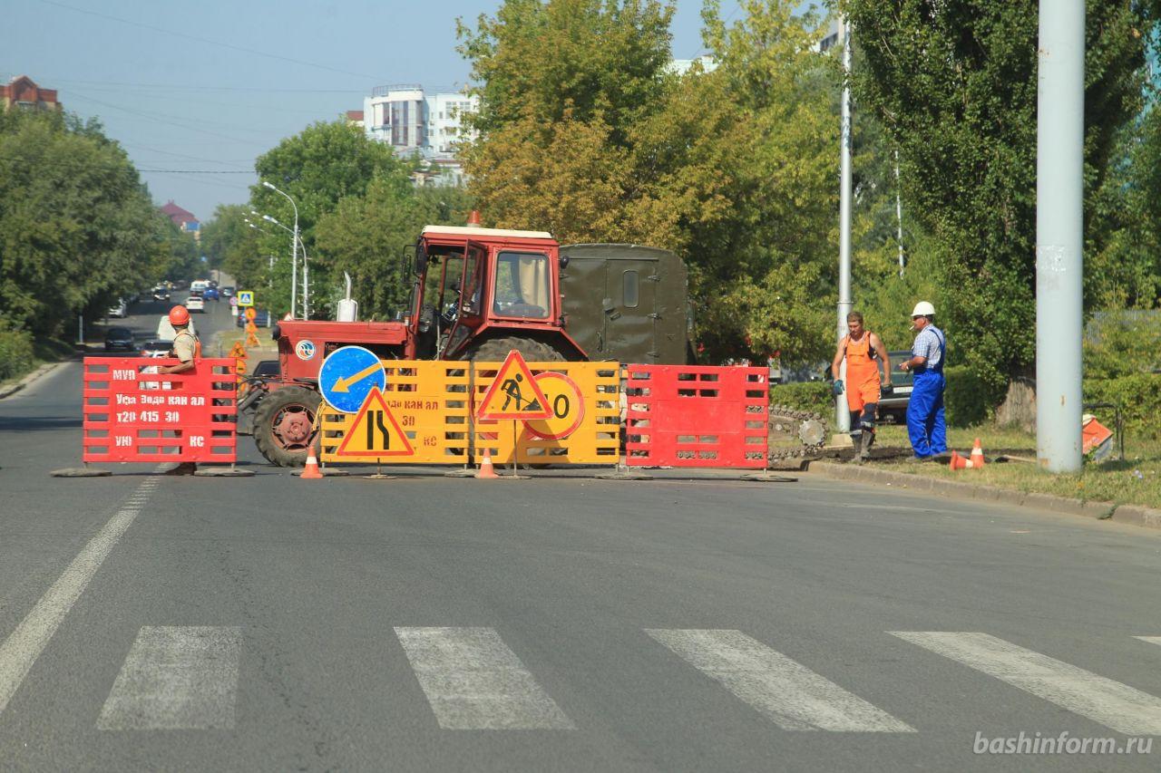 В Уфе начинается ремонт дорог, планируется перекрытие улиц