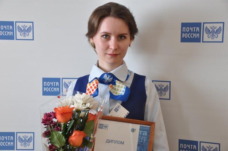 Эльвирa Дмитриeвa из Стерлитамака признана лучшим оператором почтовой связи в республике