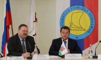 Photo of Представители Уфы и Стерлитамака приняли участие в работе Ассоциации городов Поволжья