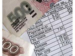В Стерлитамаке управляющую компания оштрафовали за нарушение антикоррупционного законодательства