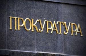 Photo of В Башкирии суд запретил возить пассажиров на вертолетах под видом прогулок