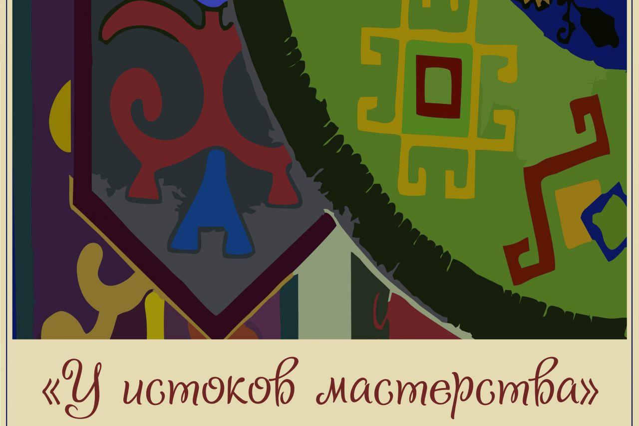 В Уфе открывается выставка «У истоков мастерства» из собрания Художественного гуманитарного колледжа